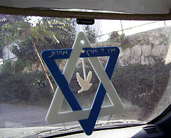 Blue and White Star of David
